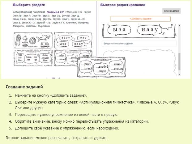 ГЛЗ001
