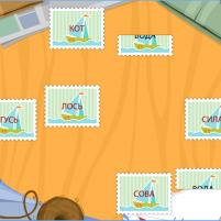 Мои марки