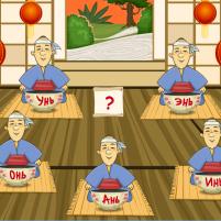 Пять китайских братьев