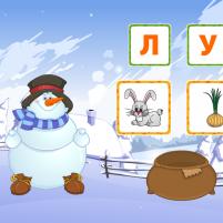 Снеговик-слоговик