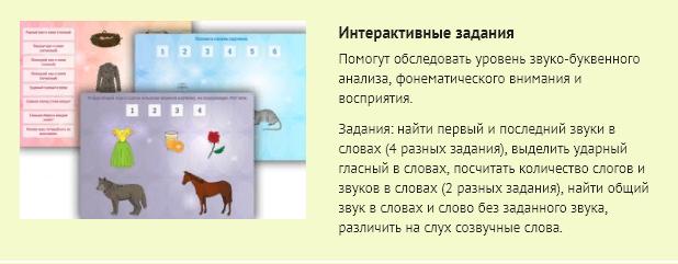 ЗК2-01