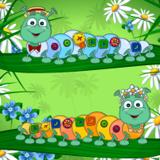 Дружные гусеницы